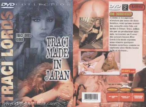 Traci Made In Japan 86